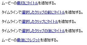 b0147360_22205647.jpg