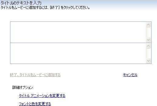 b0147360_22222770.jpg