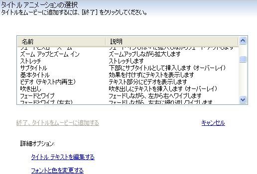 b0147360_22233927.jpg