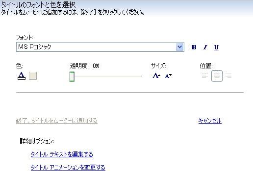 b0147360_2226156.jpg