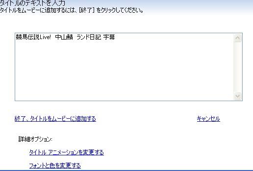 b0147360_22335628.jpg