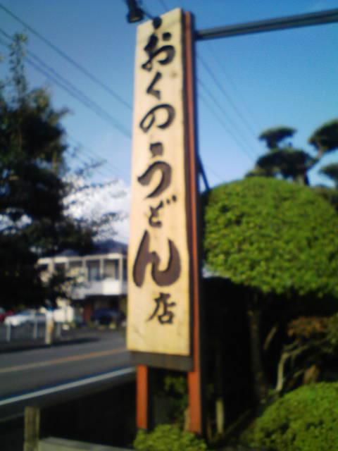 宮崎出張_d0076864_7403246.jpg