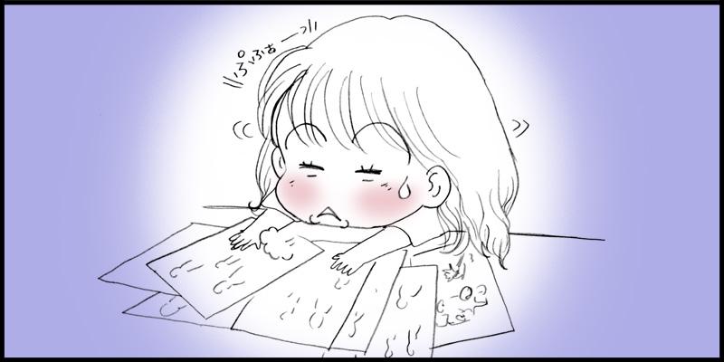 BOSCH漫画[エピソード4]〜1~10Pの下絵完成っ!〜_f0119369_16193858.jpg