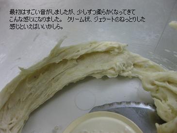 d0053873_18281768.jpg
