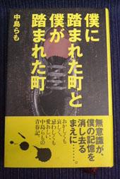 b0052998_123241.jpg