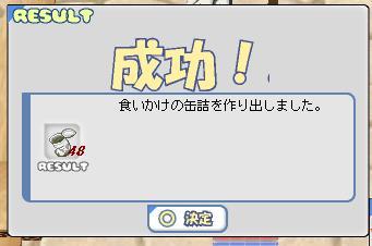 b0169804_1484972.jpg
