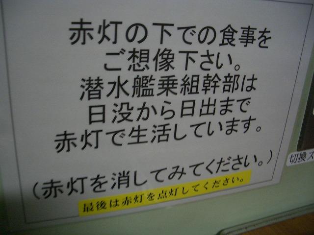 f0141310_032633.jpg