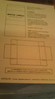 f0148410_0394937.jpg