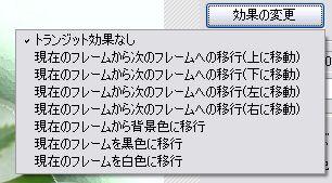 d0048312_20581468.jpg