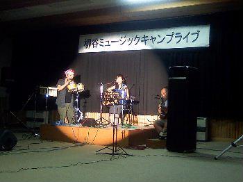 柳谷ミュージックキャンプ_e0028417_1735456.jpg