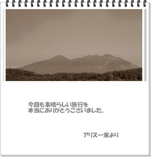 f0182121_16133289.jpg