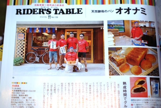 雑誌:サイクルスポーツ_f0190225_125983.jpg