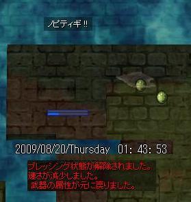 f0132029_9321061.jpg
