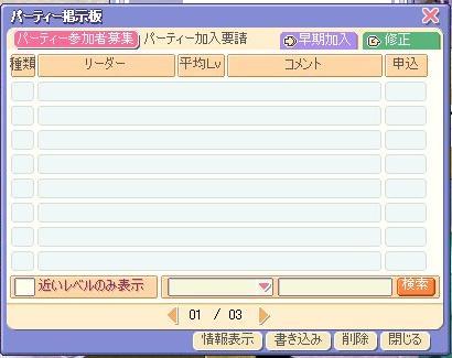 c0106635_0575830.jpg