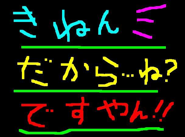 f0056935_18111592.jpg
