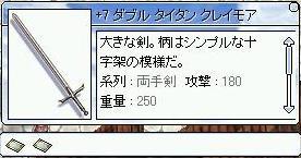 f0158738_6263630.jpg