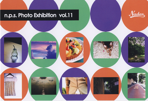 n.p.s. Photo Exhibition vol.11 (終了しました)_b0189039_12552091.jpg