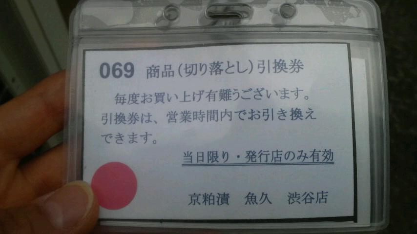 f0127147_12533873.jpg