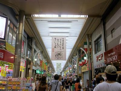 名古屋弁盛り_a0089450_21185411.jpg