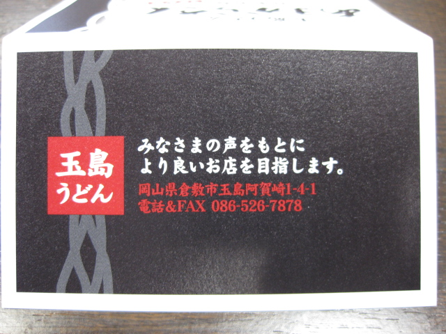 b0108653_17354040.jpg