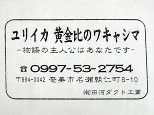 f0116855_243580.jpg