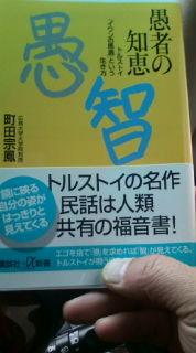 リアルテ通信ブログ-20090211155155.jpg