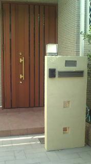 FFC免疫住宅 リアルテブログ-20090807161248.jpg
