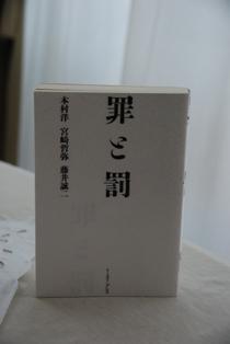 f0065768_16251195.jpg
