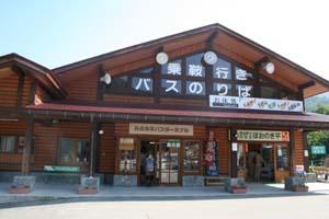 乗鞍岳_a0133078_11113516.jpg