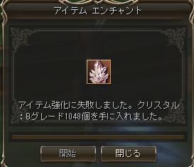 c0151483_16375377.jpg