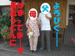 f0173884_134331.jpg