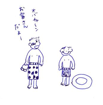 f0198592_140468.jpg