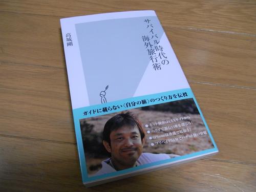 b0138193_0485298.jpg