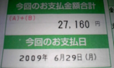 b0029694_1857139.jpg