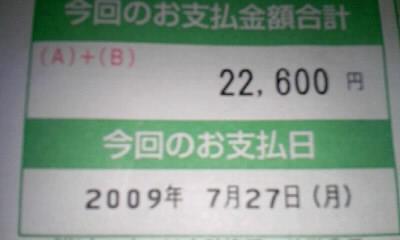 b0029694_18581990.jpg