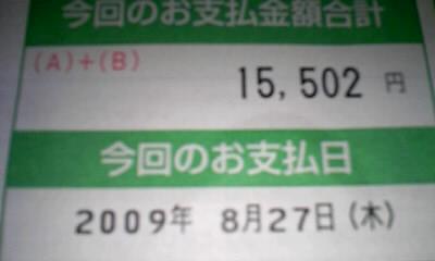 b0029694_1911899.jpg