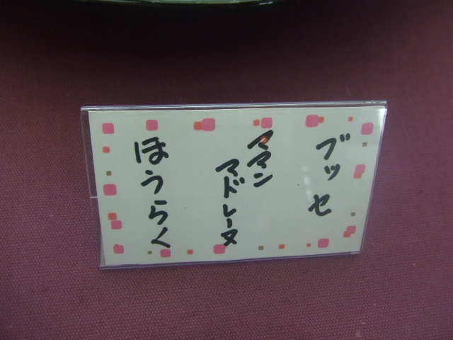 シャトレーゼ敷島店_f0076001_2305329.jpg