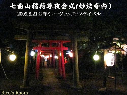 f0078014_15151777.jpg
