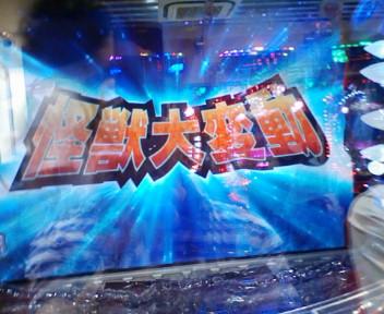 b0020017_14223.jpg