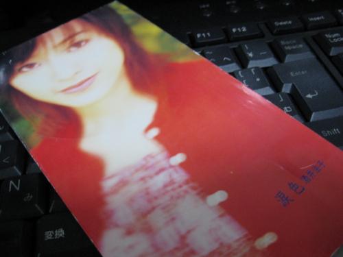 b0132924_2361078.jpg