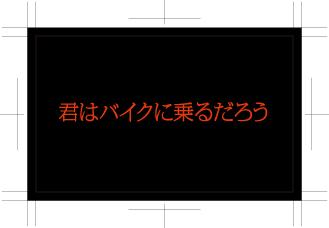 f0203027_22251240.jpg