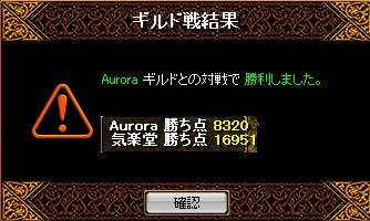 f0152131_18324580.jpg