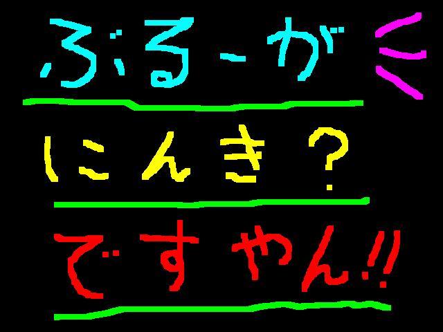 f0056935_19202018.jpg