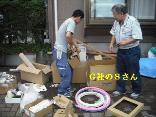 諸々が仕事_f0031037_20455265.jpg
