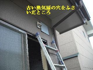 諸々が仕事_f0031037_2051172.jpg
