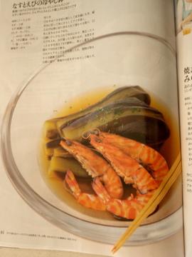 松岡洋二さんのガラス_b0132442_18274765.jpg