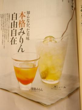 松岡洋二さんのガラス_b0132442_18285850.jpg