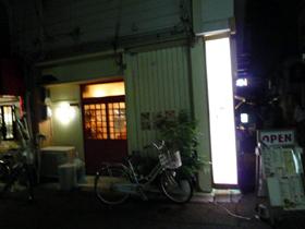 ご近所に韓国料理のお店オープン! 甲東園 「韓食酒家こさり」_d0075246_223410100.jpg