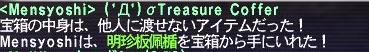 b0003550_10312634.jpg