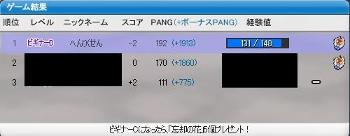 b0043454_13474186.jpg